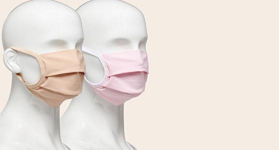 可重复使用的抗菌口罩