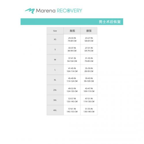 MV尺码表