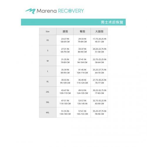 MGS尺码表