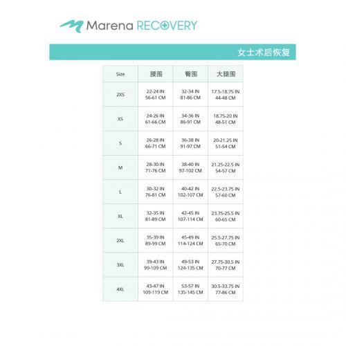 LW-LGM2尺码表