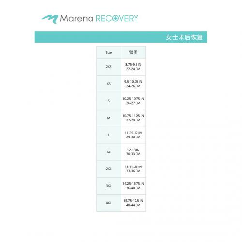 SM尺码表